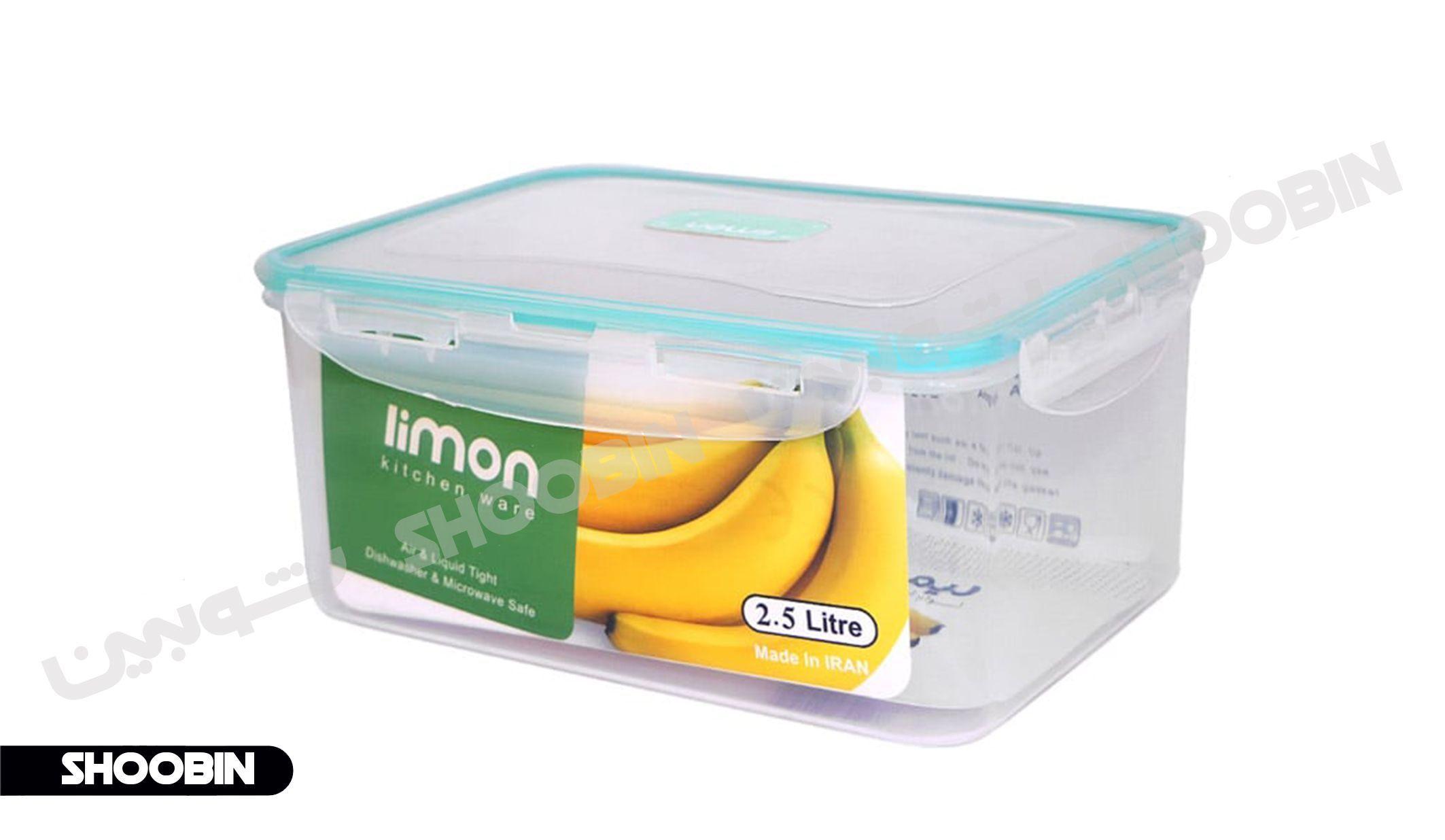 ظرف فریزری لیمون 2.5 لیتری کد ۱۱۶