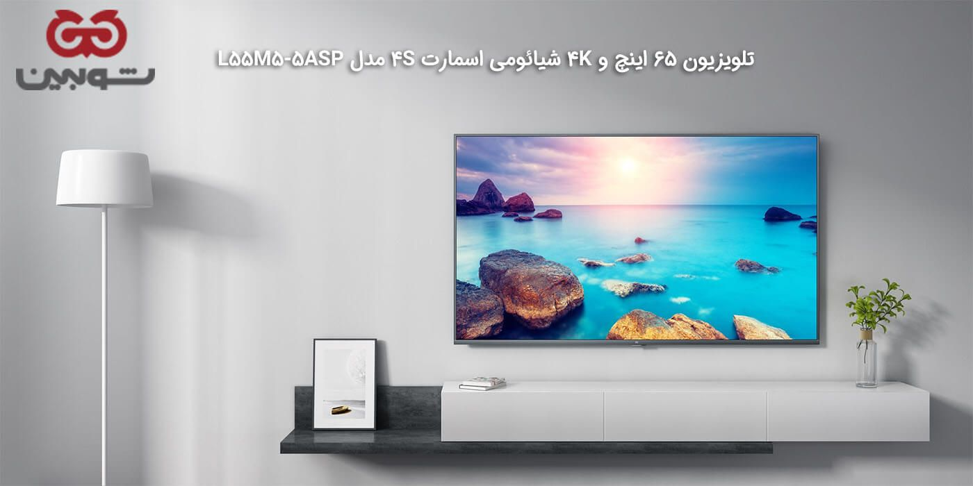 تلویزیون 55 اینچ 4K شیائومی اسمارت 4S مدل L55M5-5ASP - عکس اول