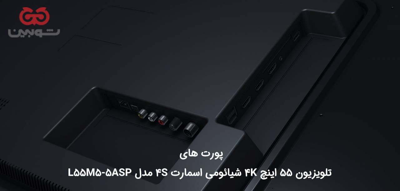 تلویزیون شیائومی 4K 55 اینچ اسمارت 4S مدل L55M5-5ASP - عکس سوم