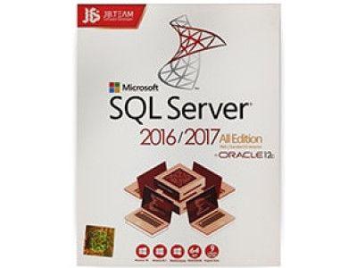 نرم افزار سیستم مدیریت بانک های اطلاعاتی MICROSOFT SQL SERVER 2016/2017 ALL EDITION