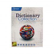 مجموعه نرم افزار مترجم Dictionary Collection 2017