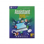 نرم افزار Assistan 2019 VER.3 Full Pack