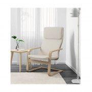 قیمت صندلی راحتی ایکیا مدل PELLO