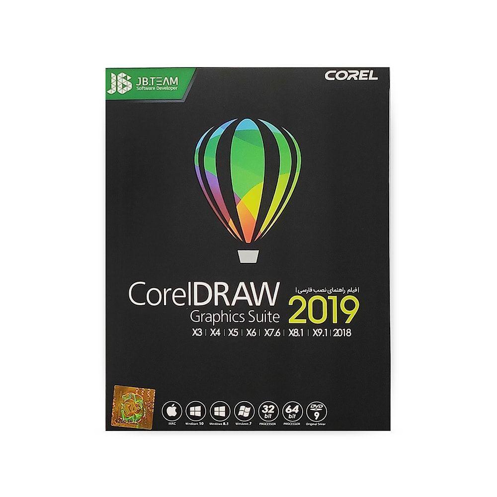 نرم افزار طراحی Corel Draw 2019 + Collection