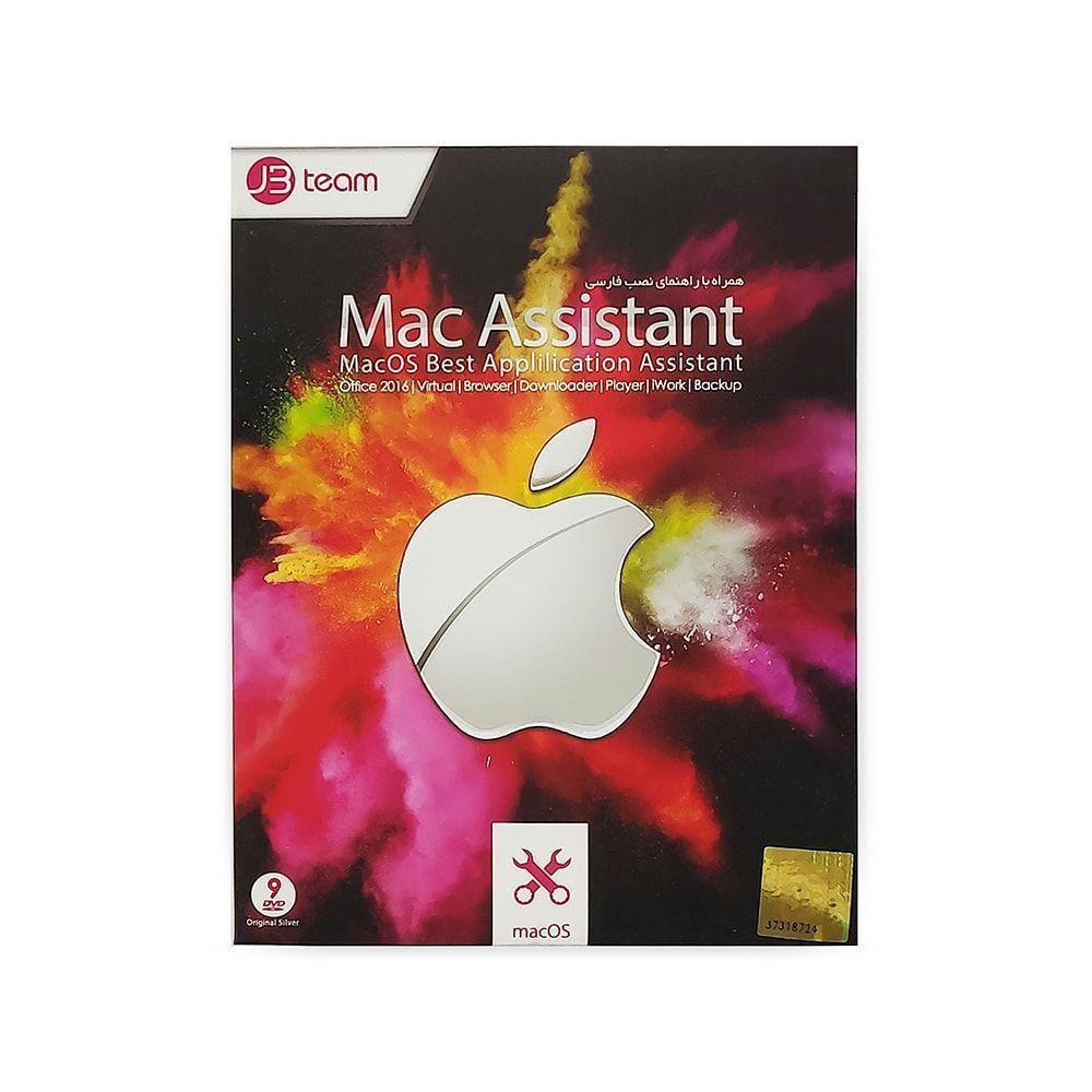 مجموعه نرم افزار Mac Assistant 2018