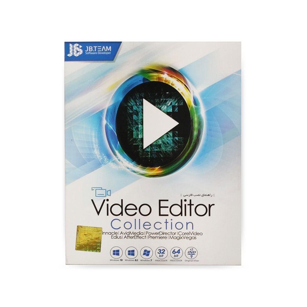 مجموعه نرم افزار Video Editor 2019 v2