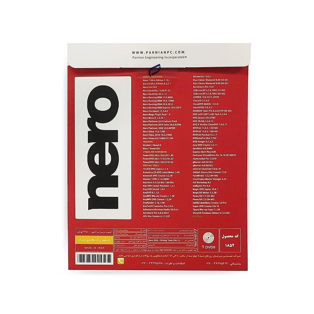 نرم افزار رایت Nero 2020
