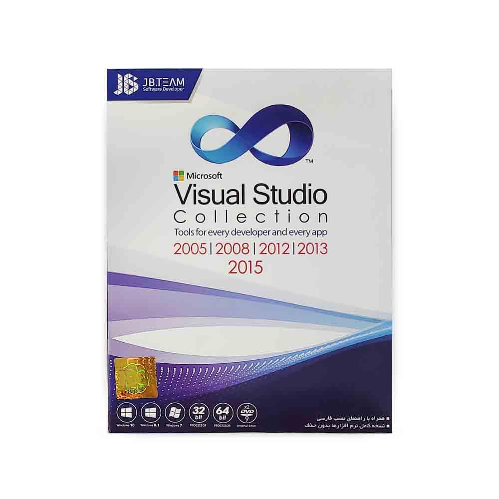 نرم افزار Visual Studio Collection