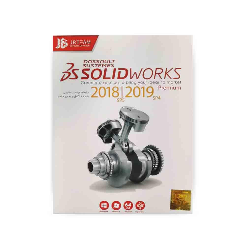 نرم افزار Solidworks 2018 / 2019