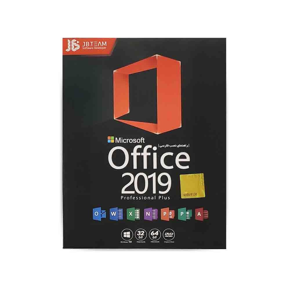 مجموعه نرم افزار های Microsoft Office 2019