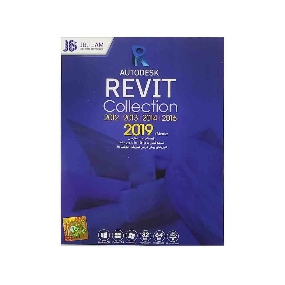 نرم افزار مجموعه Autodesk Revit Collection 2019