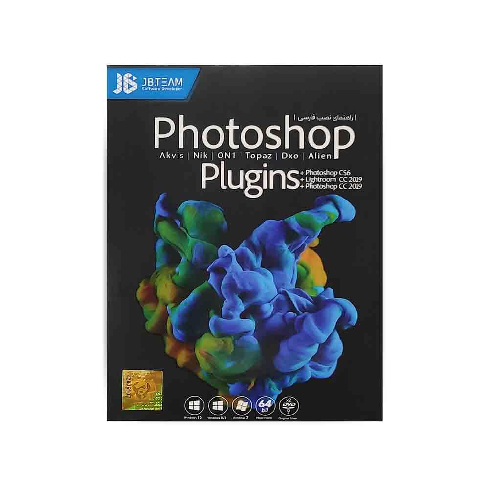 پلاگینهای فتوشاپ Photoshop Plugins 2019