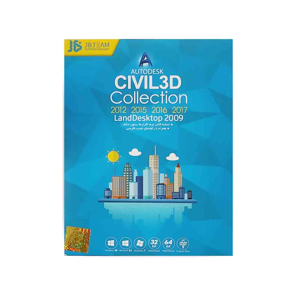 نرم افزار CIVIL 3D Collection