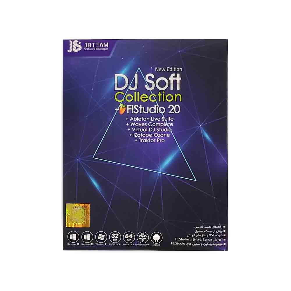 مجموعه نرم افزار DJ Soft Collection