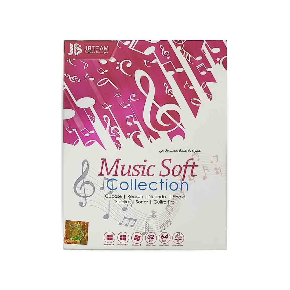 مجموعه نرم افزار Music Soft Collection