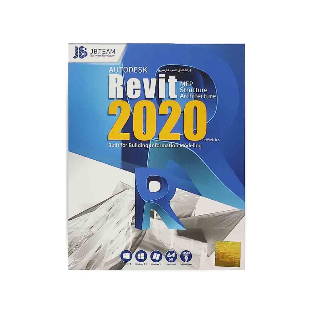 نرم افزار Autodesk Revit 2020