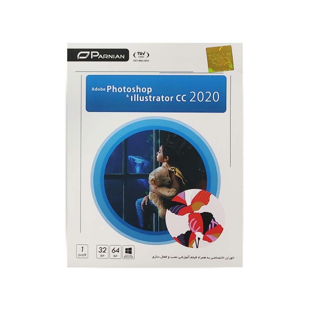 نرم افزار Adobe Photoshop & Illustrator CC 2020