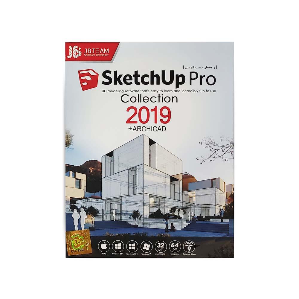 نرم افزار Sketchup 2019 Pro + Collection
