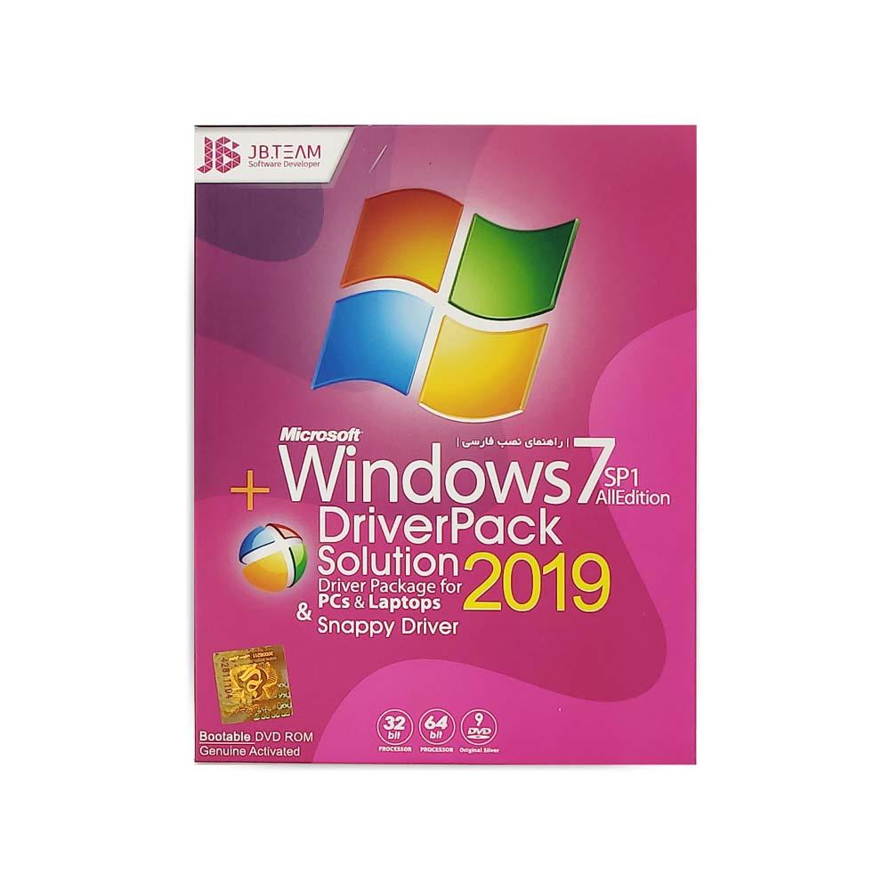 سیستم عامل Windows 7 Sp1+ DriverPack Solution 2019
