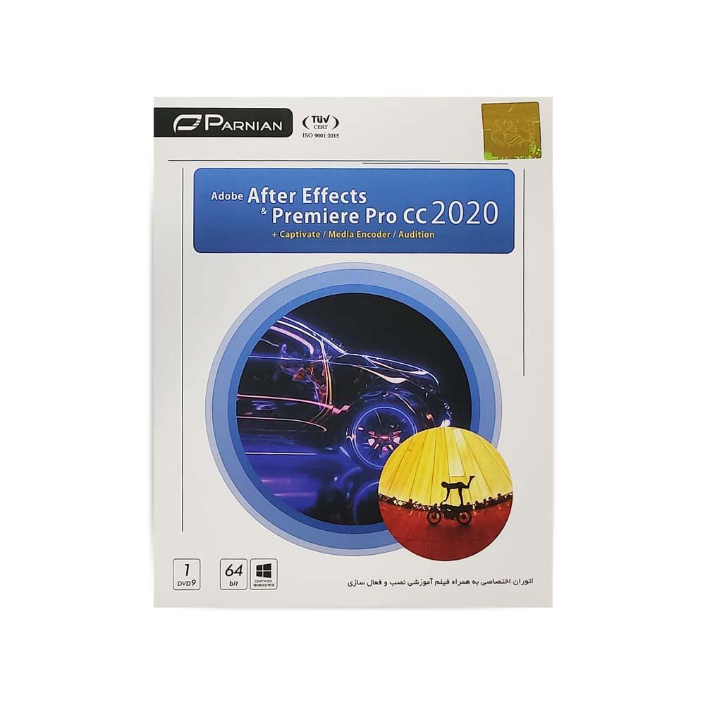 نرم افزار Adobe After Effects & Premiere Pro CC 2020 Ver.4
