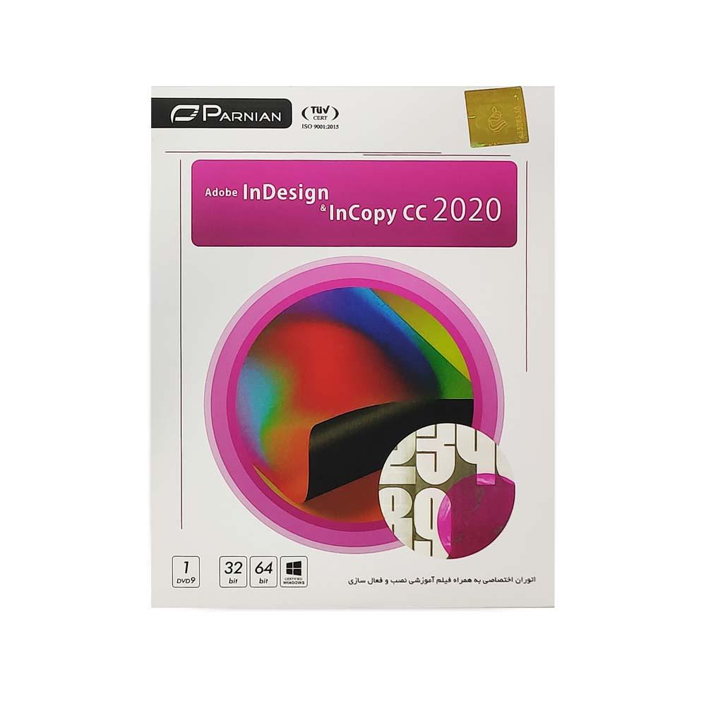 نرم افزار Adobe InDesign & InCopy CC 2020  Ver.4