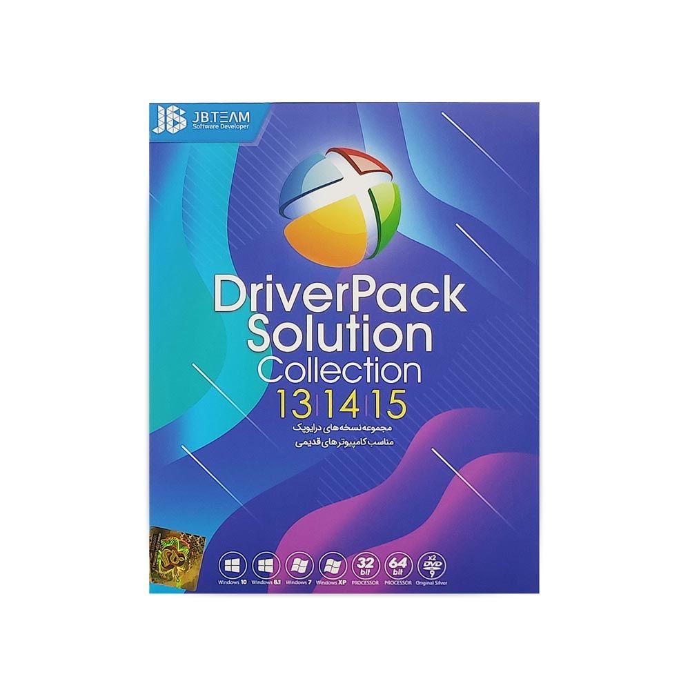 مجموعه نرم افزار DriverPack Solution Collection