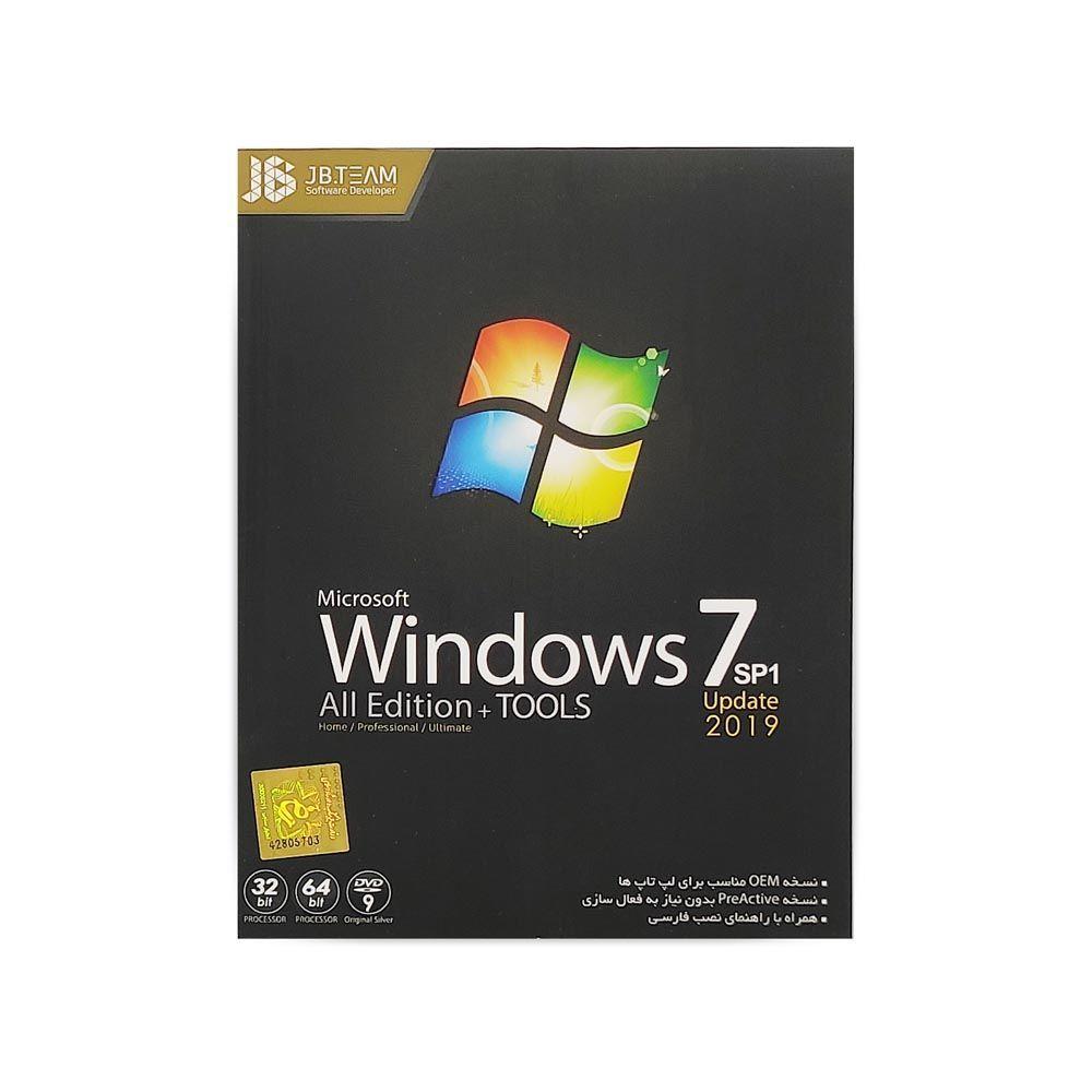 سیستم عامل Microsoft windows7 Sp1 All Edition نسخه Update 2019