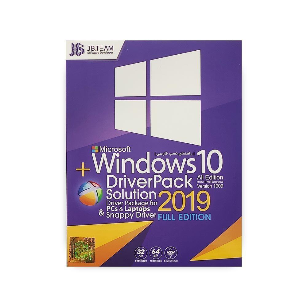 سیستم عامل Windows 10 1909 + Driverpack Solution