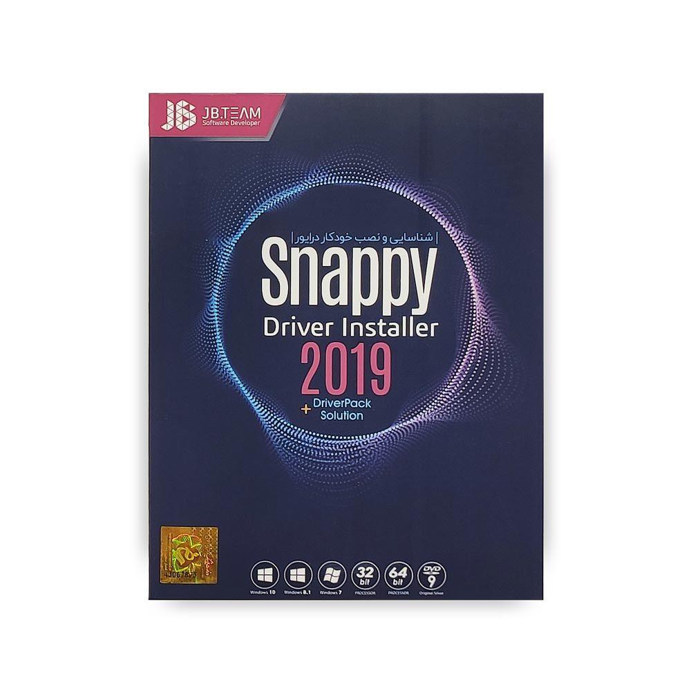 نرم افزار Snappy Driver Installer 2019