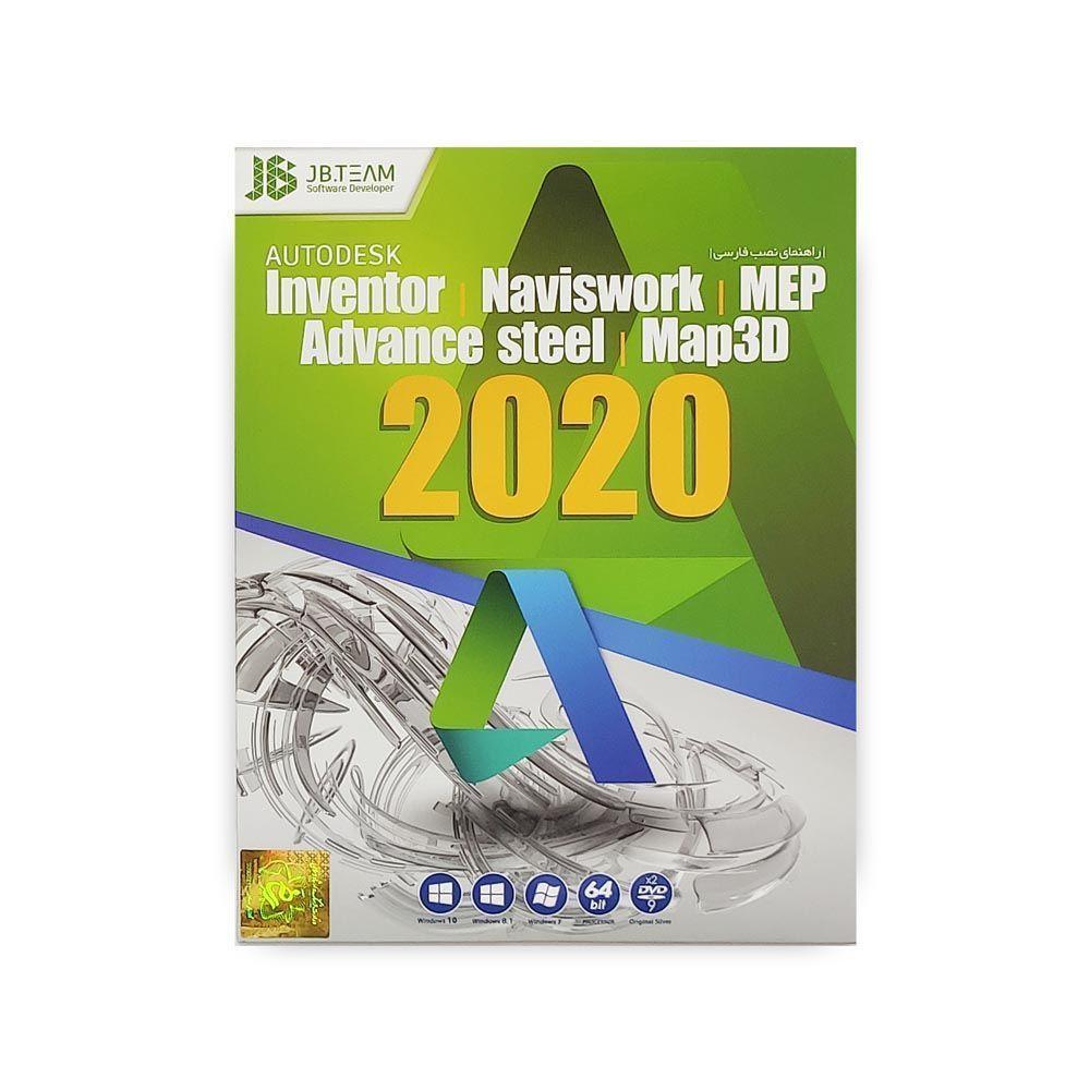 نرم افزار Autodesk Inventor 2020