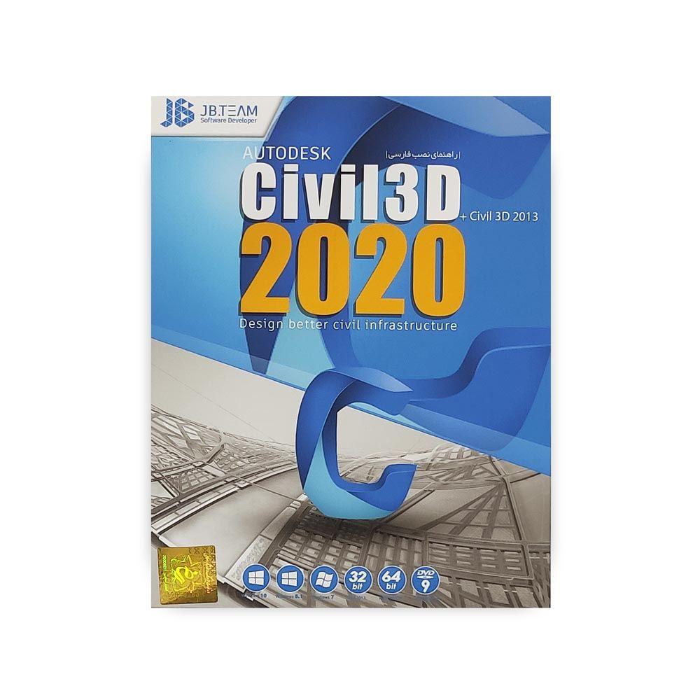 نرم افزار AutoCAD Civil 3D 2020+Civil 3D 2017