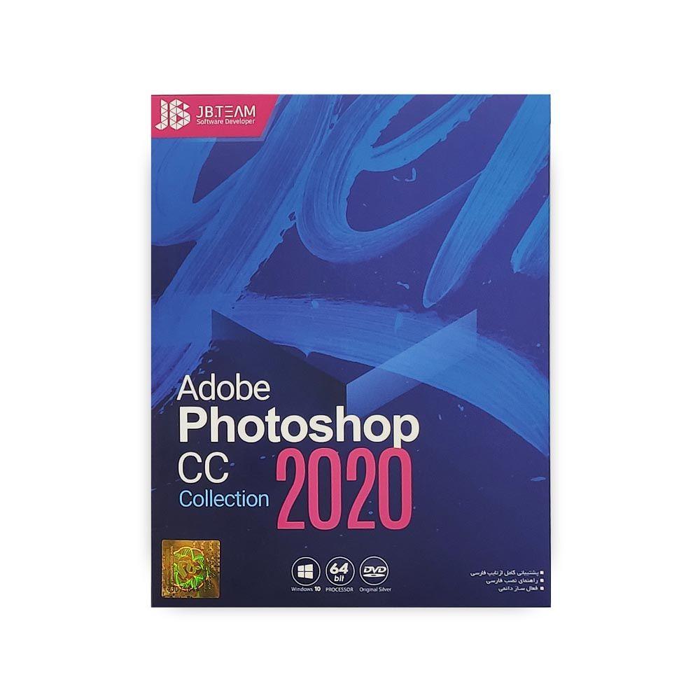 مجموعه نرم افزار Adobe Photoshop CC Collection 2020