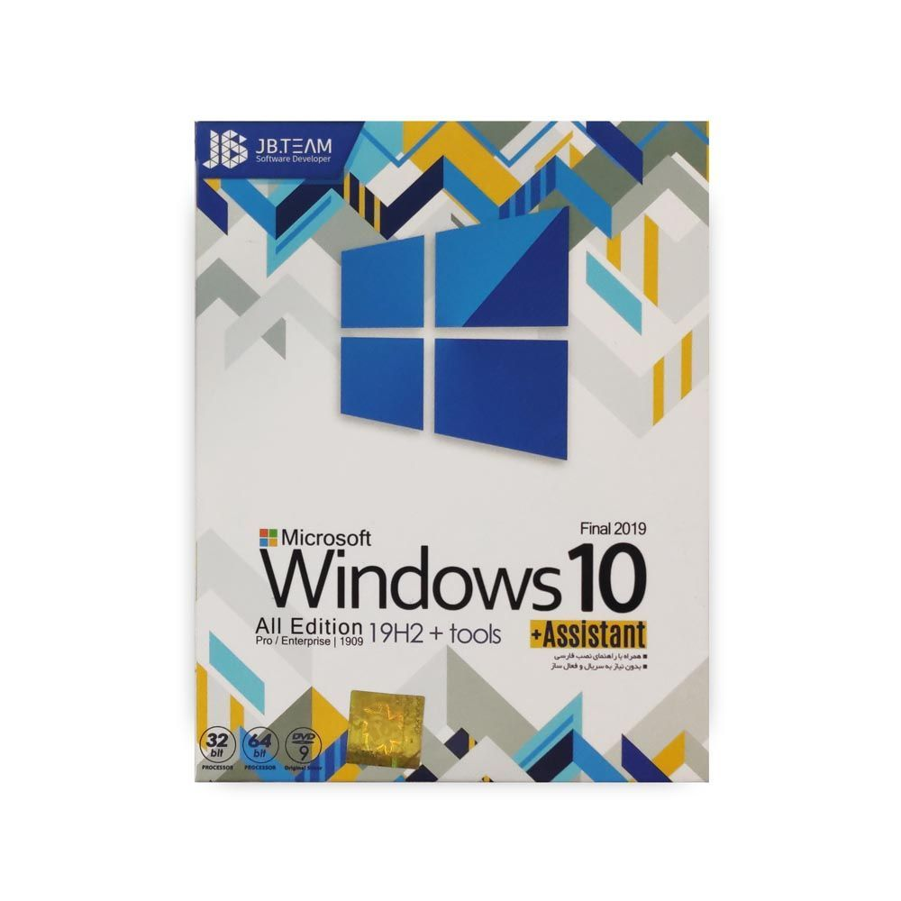 سیستم عامل Windows 10 All Edition 1909 + Tools
