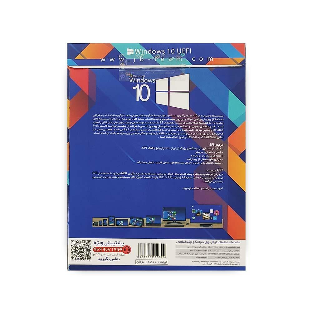 سیستم عامل Windows 10 19H2 Version 1909