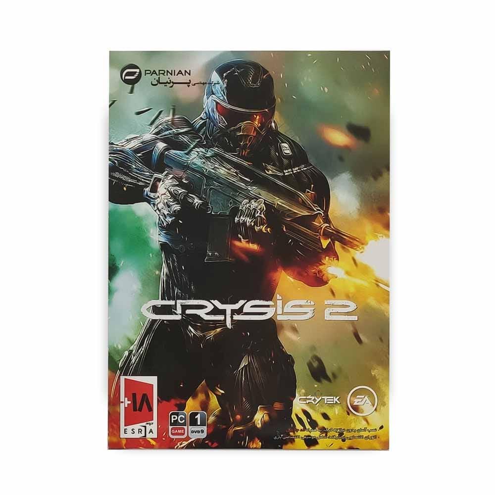 بازی کامپیوتر 2 CRYSIS
