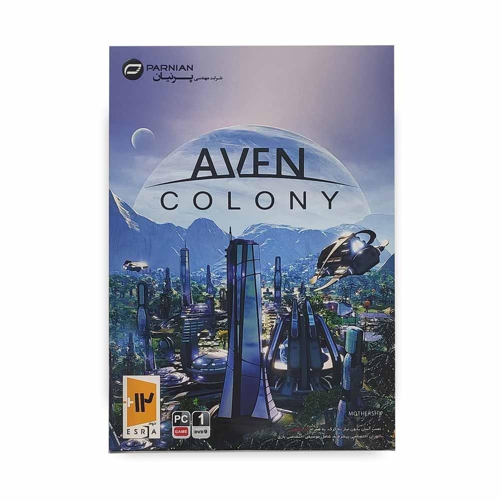 بازی کامپیوتر AVEN COLONY