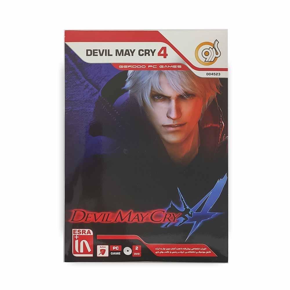 بازی کامپیوتر DEVIL MAY CRY 4