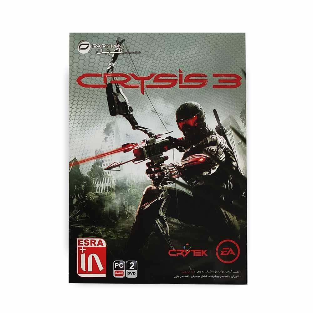 بازی کامپیوتر CRYSIS 3