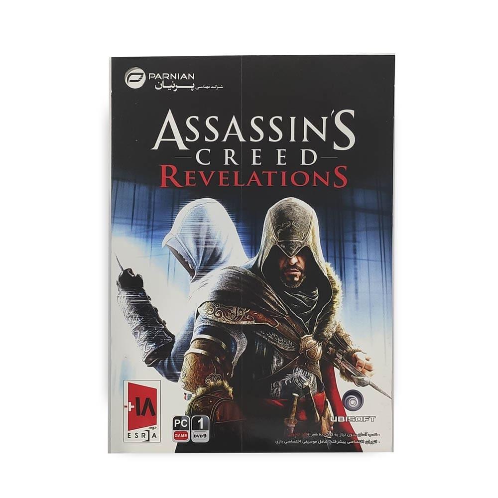 بازی کامپیوتر ASSASSINS CREED : REVELATIONS