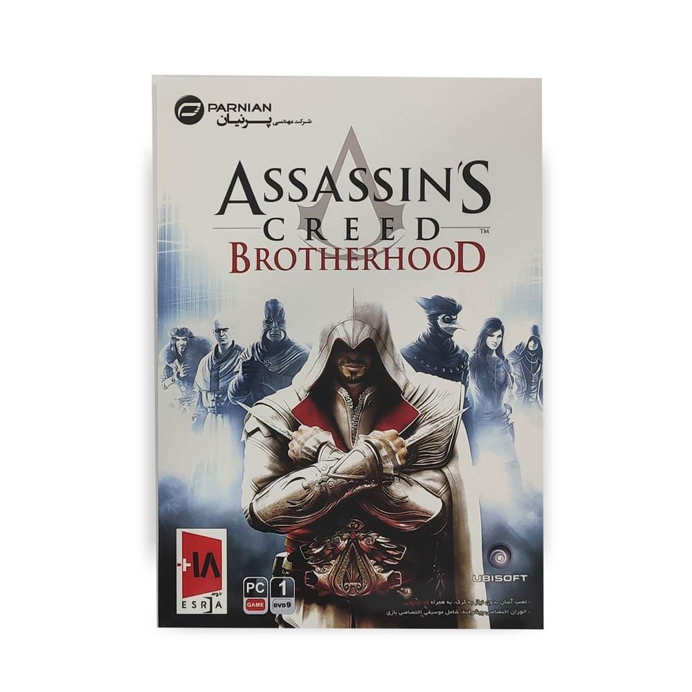 بازی کامپیوتر ASSASSINS CREED : BROTHERHOOD