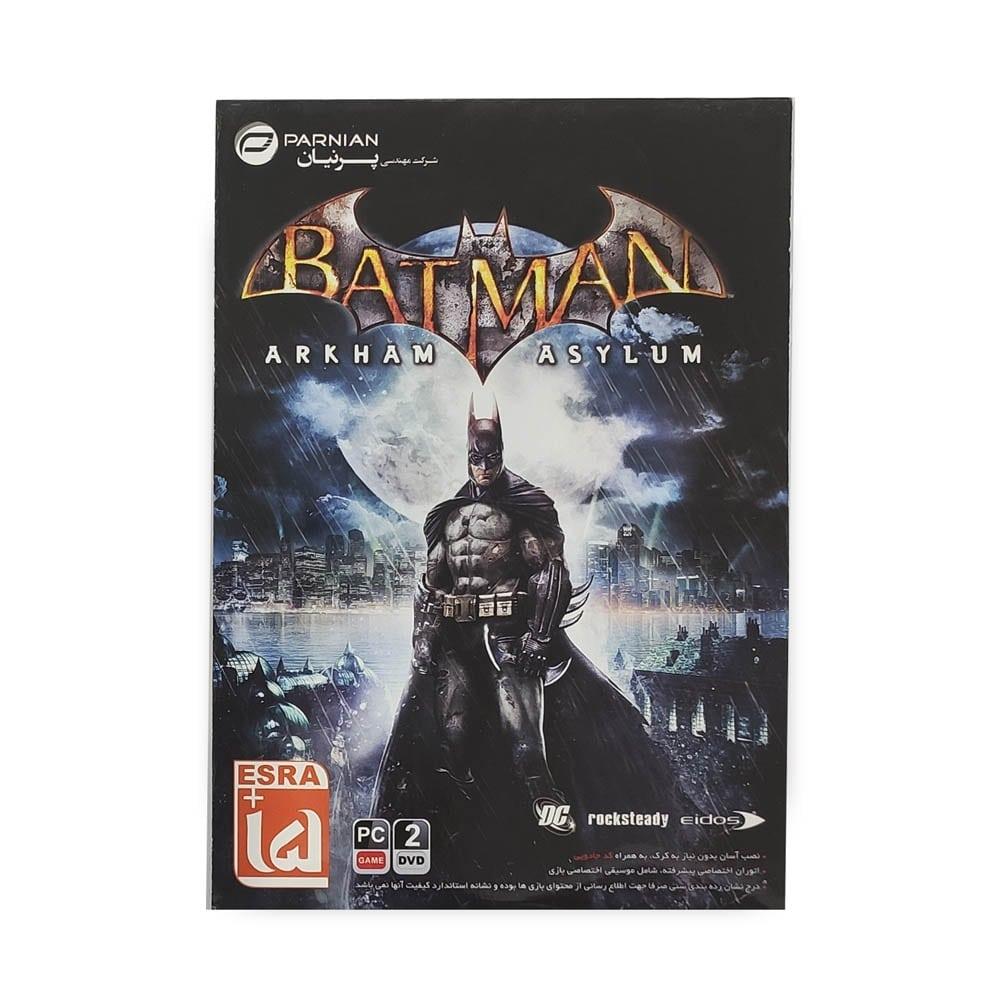 بازی کامپیوتر BATMAN : ARKHAM ASYLUM