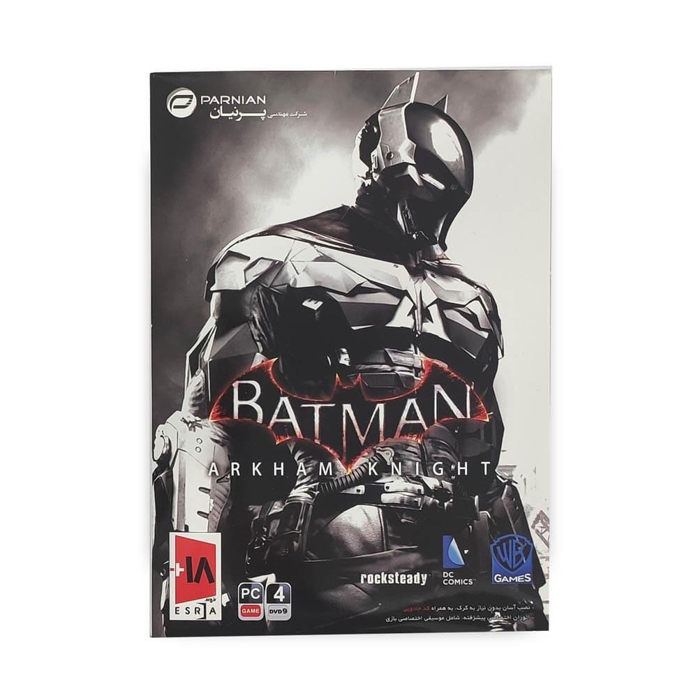 بازی کامپیوتر  BATMAN : ARKHAM KNIGHT