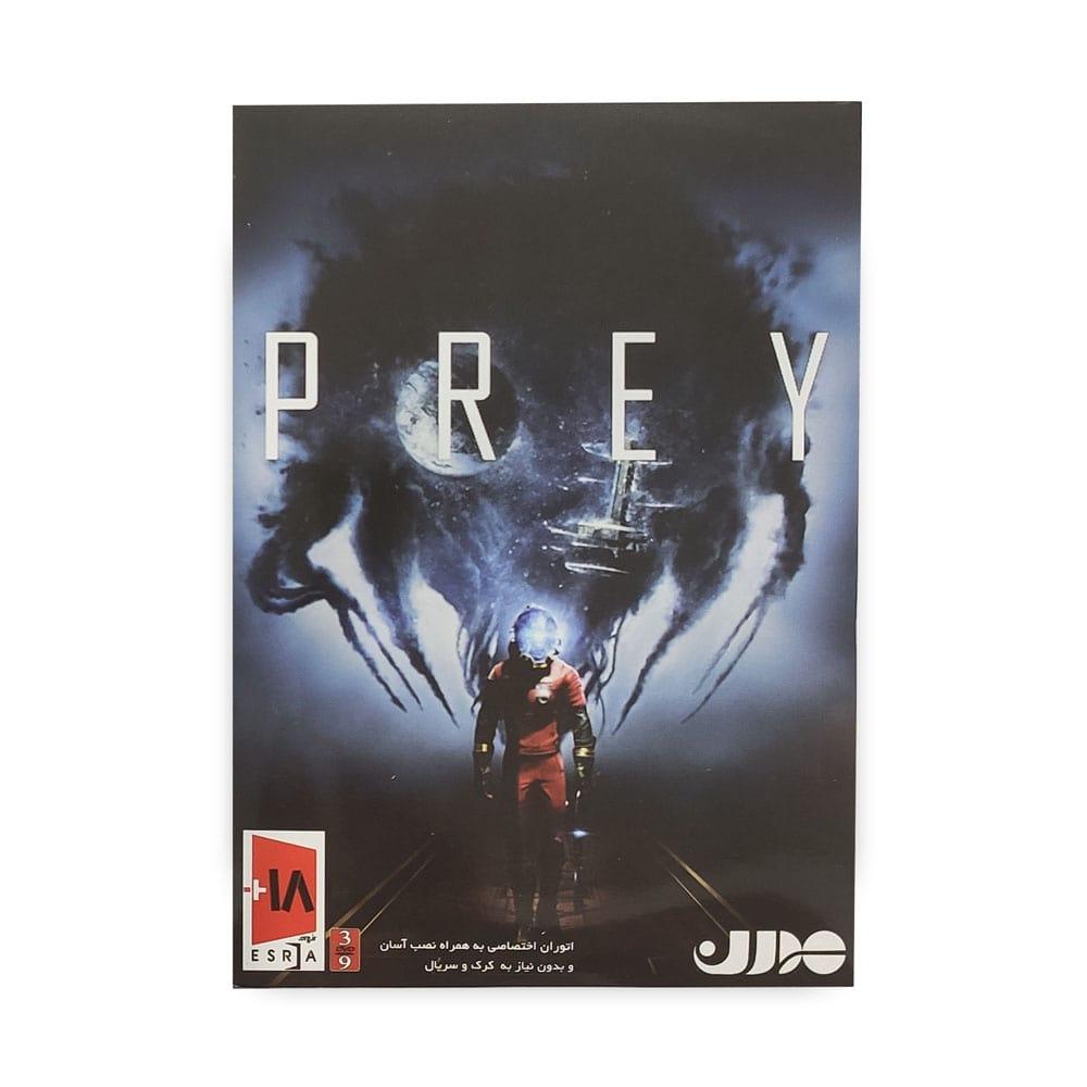 بازی کامپیوتر PREY