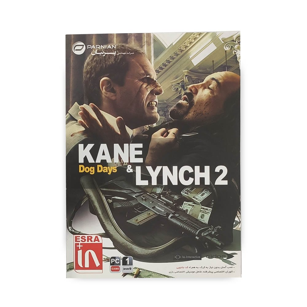 بازی کامپیوتر KANE & LYNCH 2 DOG DAYS