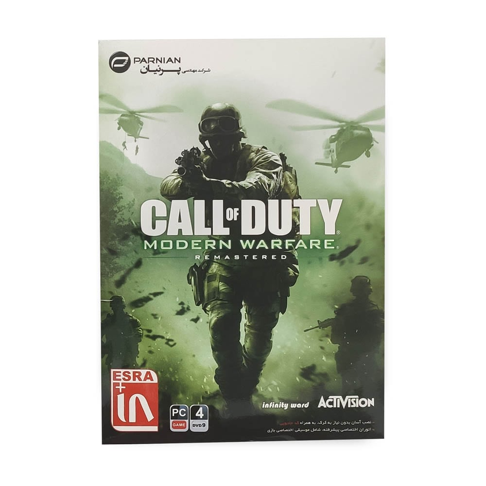 بازی کامپیوتر CALL OF DUTY : MODERN WARFARE REMASTERED