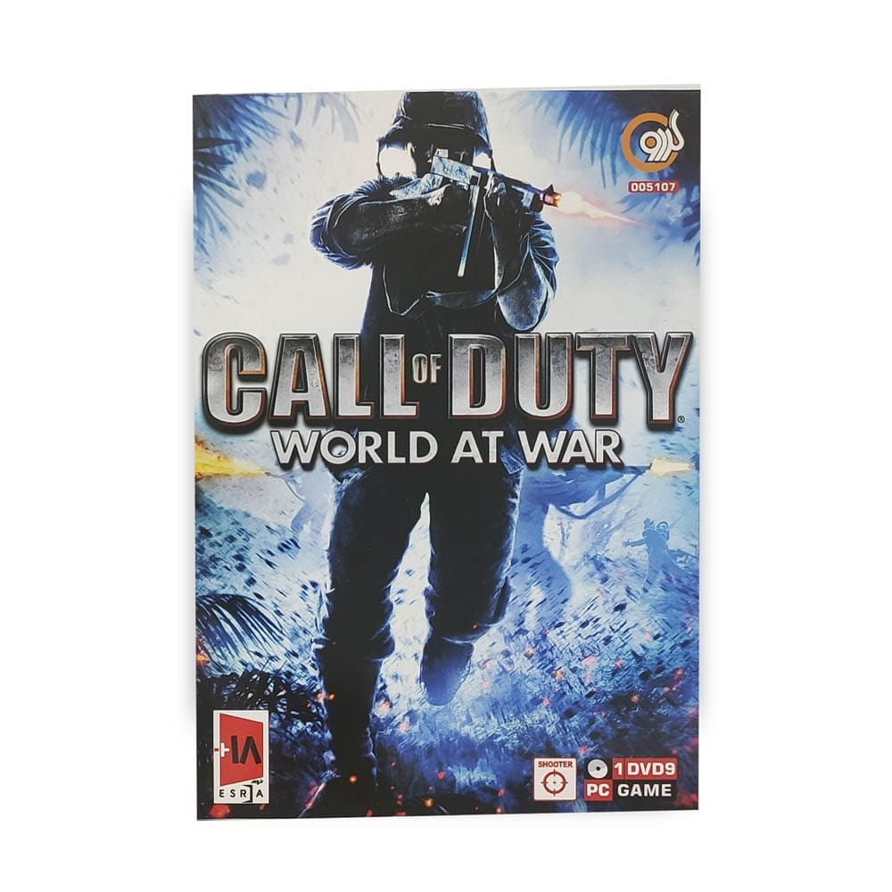 بازی کامپیوتر CALL OF DUTY : WORLD AT WAR