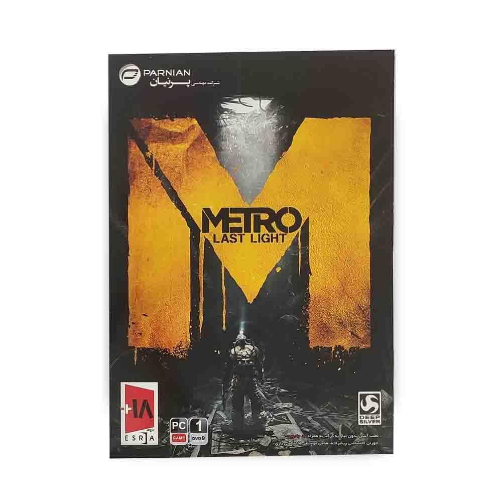 بازی کامپیوتر METRO : LAST LIGHT