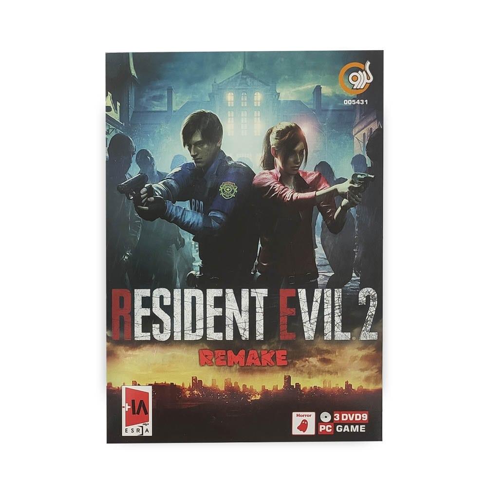 بازی کامپیوتر RESIDENT EVIL 2