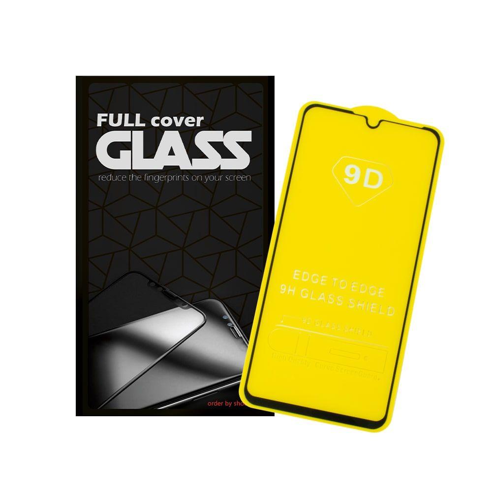 گلس تمام صفحه گوشی موبایل سامسونگ A60
