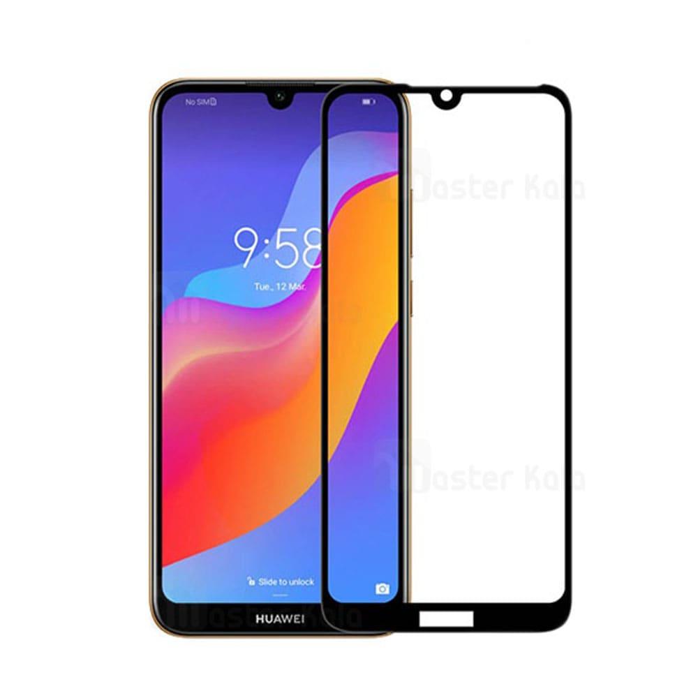 گلس تمام صفحه گوشی موبایل هوآوی Honor 8A